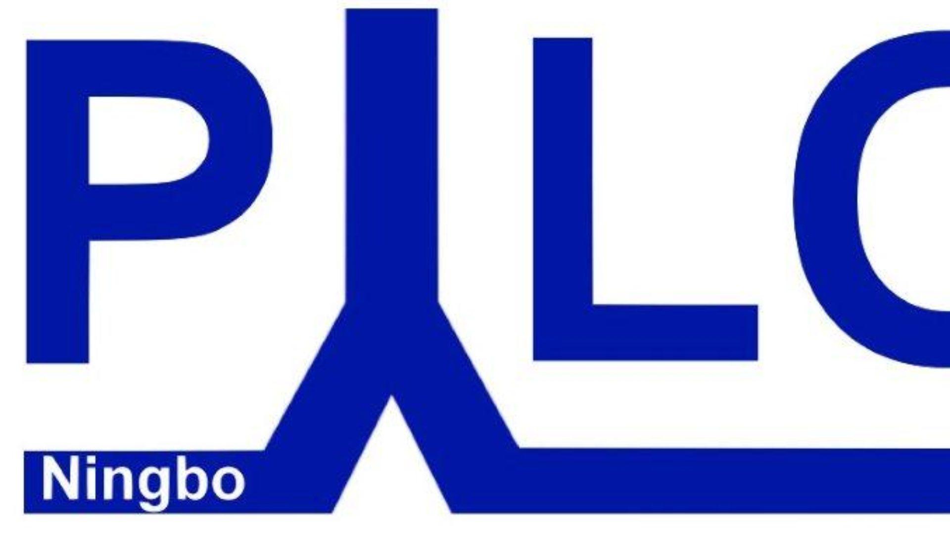 Produkte-Products Pylon Co.,Ltd